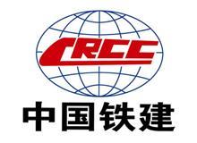 China Railway Construction Logo